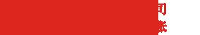 上海助巢企业管理服务有限公司logo